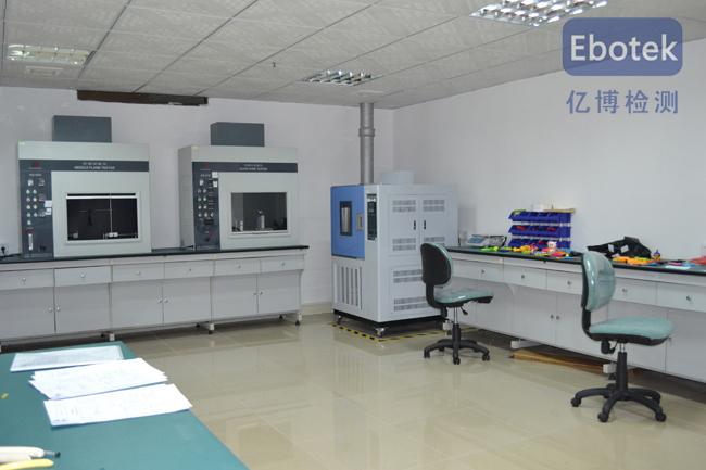 EBO提供欧盟REACH认证注册指南