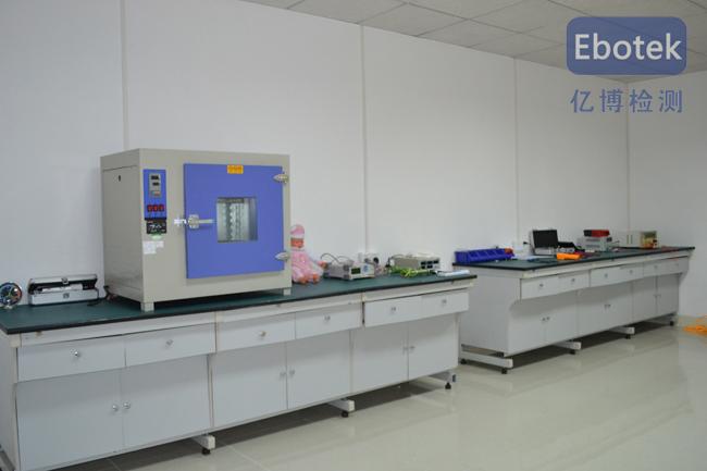 深圳REACH认证机构
