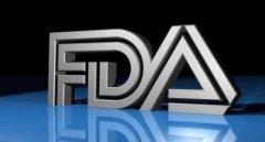 如何办理FDA认证