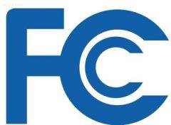 FCC认证是什么意思