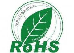 RoHS2.0最新标准指令