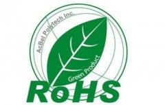 RoSH和RoHS的区别在哪里