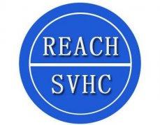 REACH注册和SVHC通报